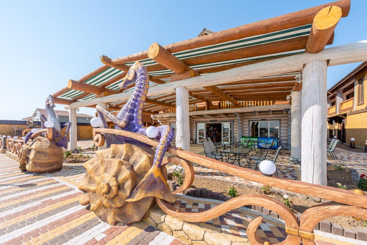 Курортный отель  Курортный отель  Пегас
