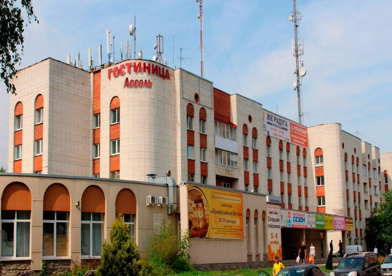 Отель  Ассоль