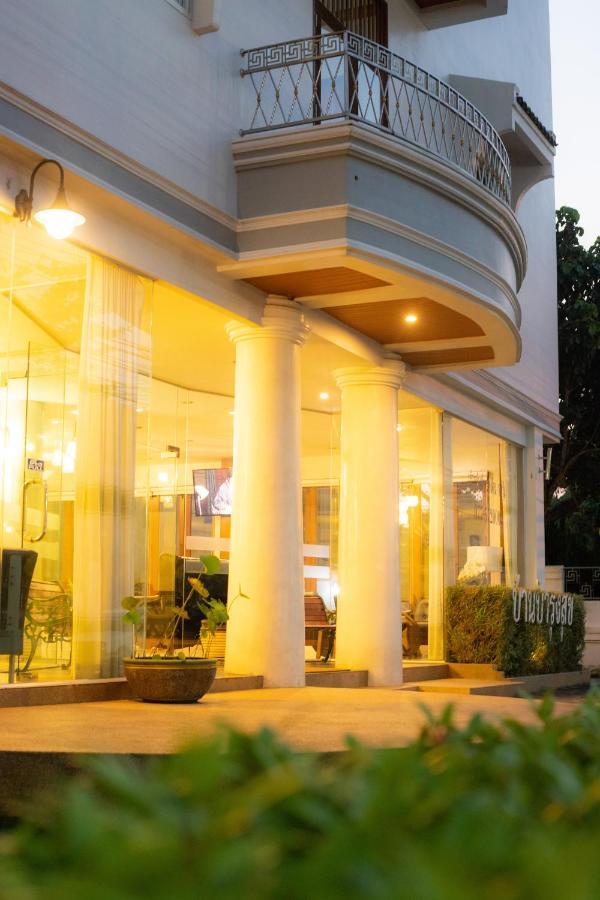 Отель  BaanBumrungsuk BRS Hotel  - отзывы Booking