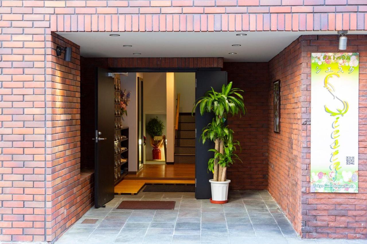 Проживание в семье  Ueno Ryokan Siesta