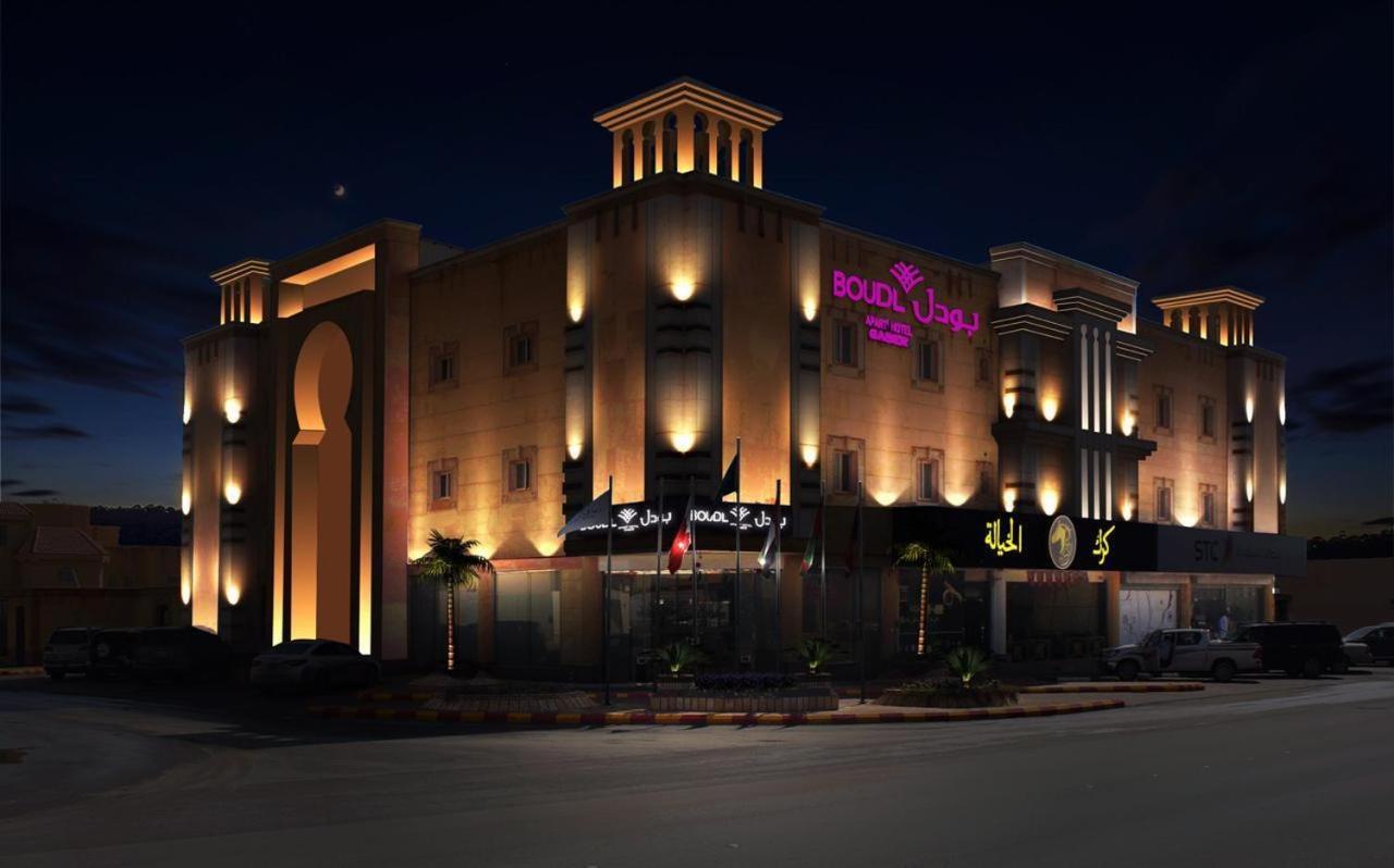 Апарт-отель  Boudl Al Fakhria  - отзывы Booking