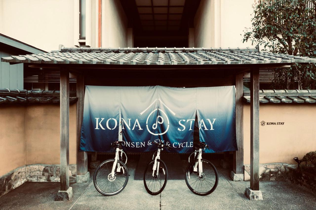 Отель  Kona Stay Izu Nagaoka
