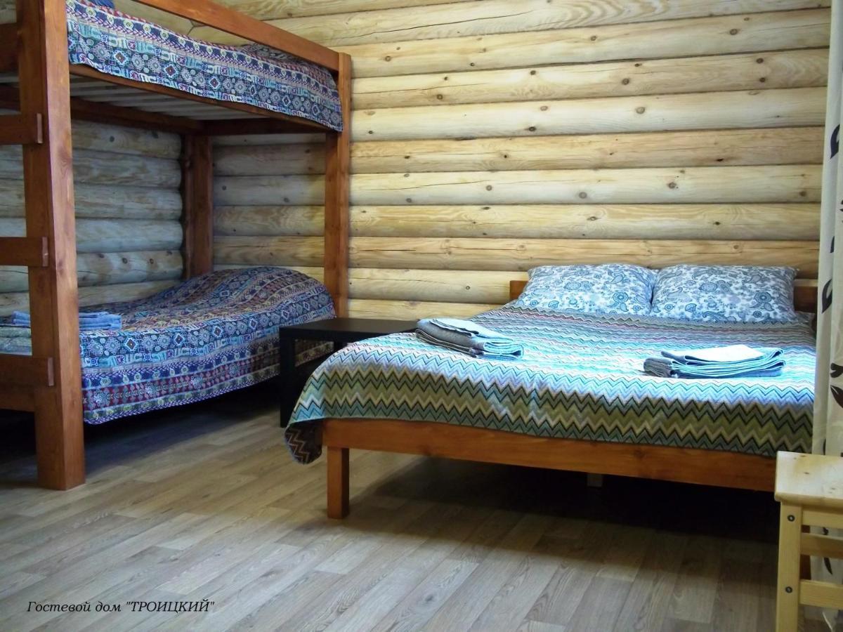 Гостевой дом  Troitskiy Guest House  - отзывы Booking