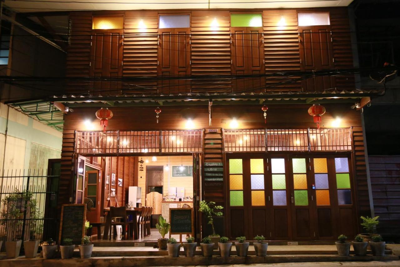 Гостевой дом  BanSoi 1 & Alley One Cafe  - отзывы Booking