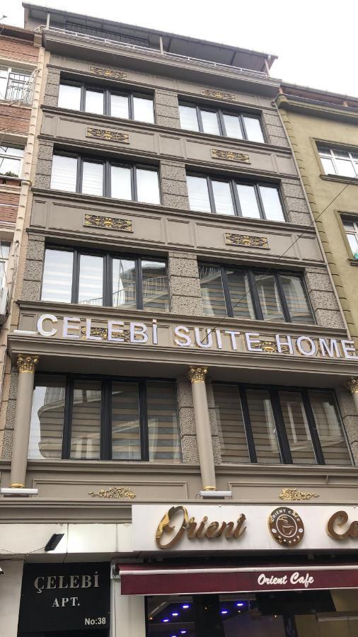 Апартаменты/квартира  Çelebi Suite Home  - отзывы Booking