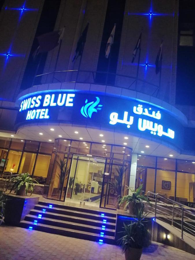 Отель  Отель  Swiss Blue