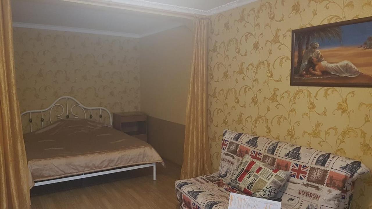 Апартаменты/квартира  квартира  - отзывы Booking