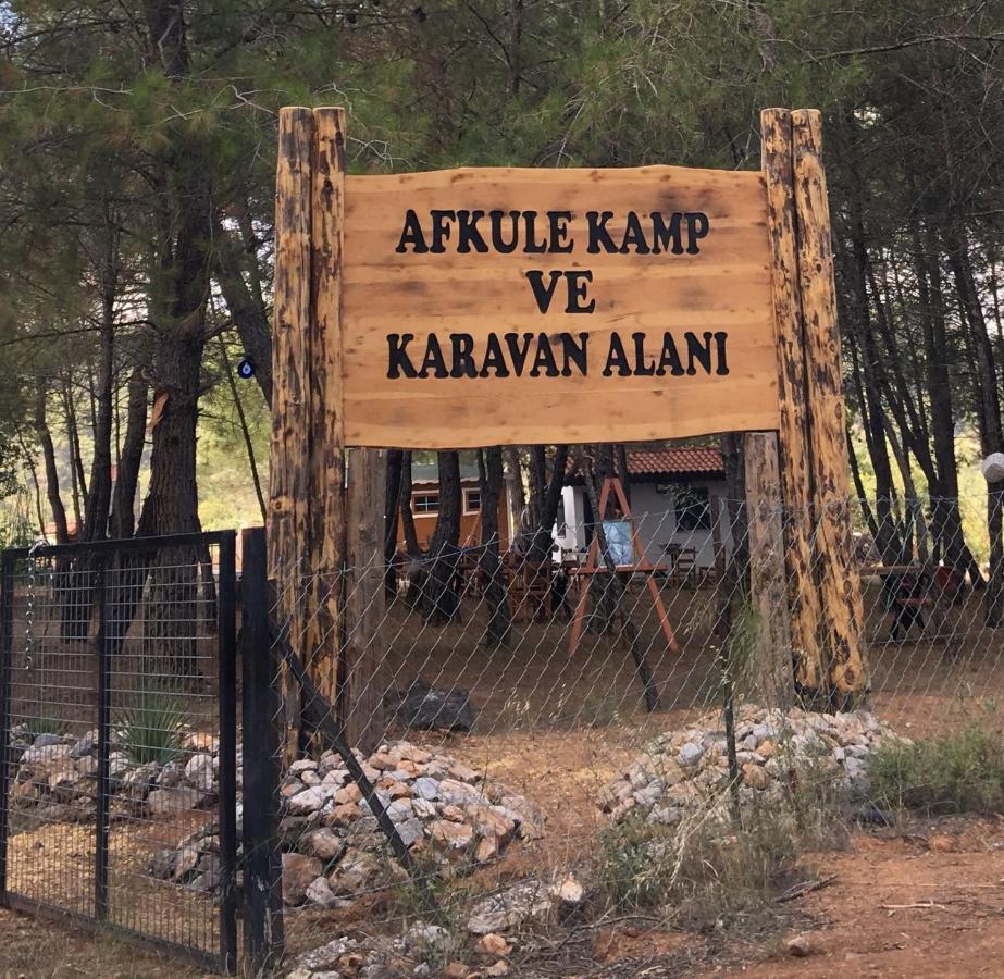 Кемпинг  Afkule Camp&Caravan