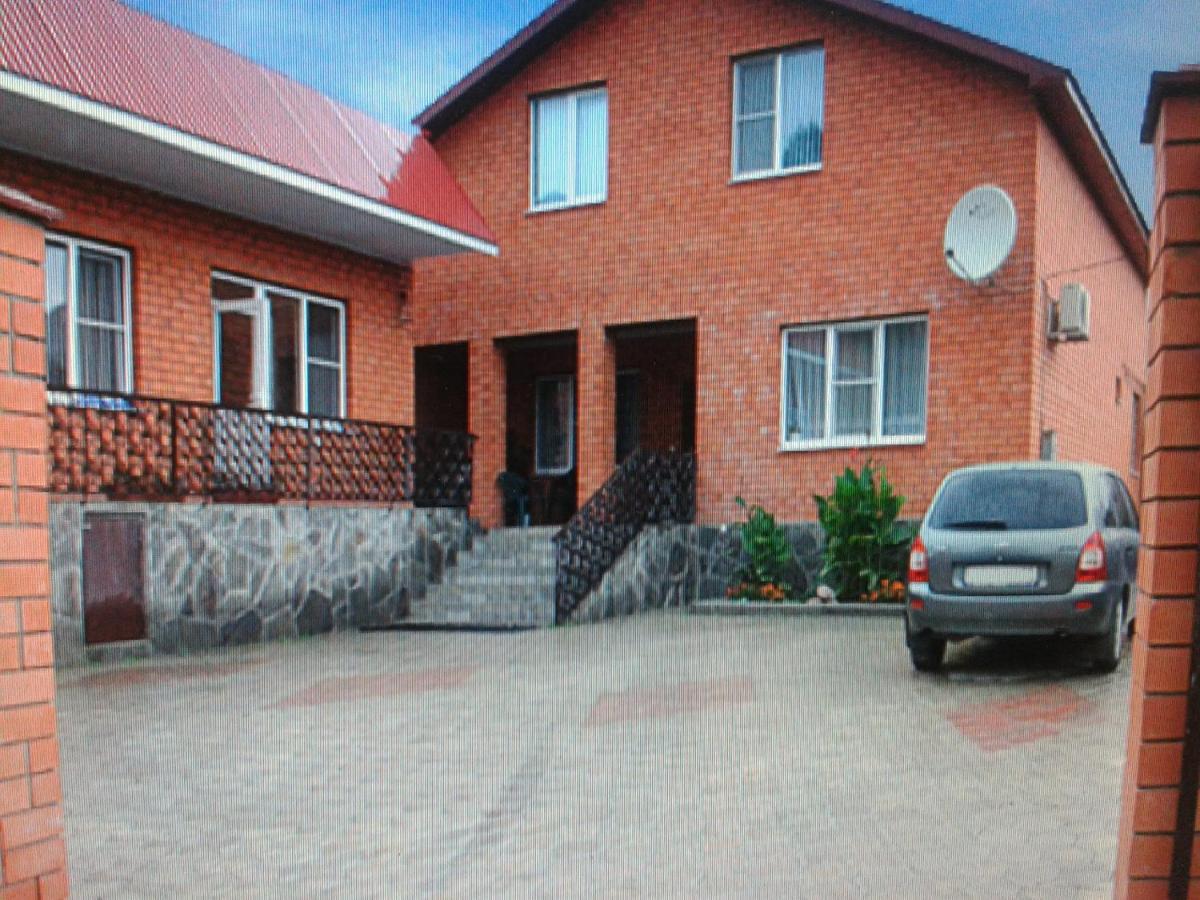 Гостевой дом частный дом - отзывы Booking