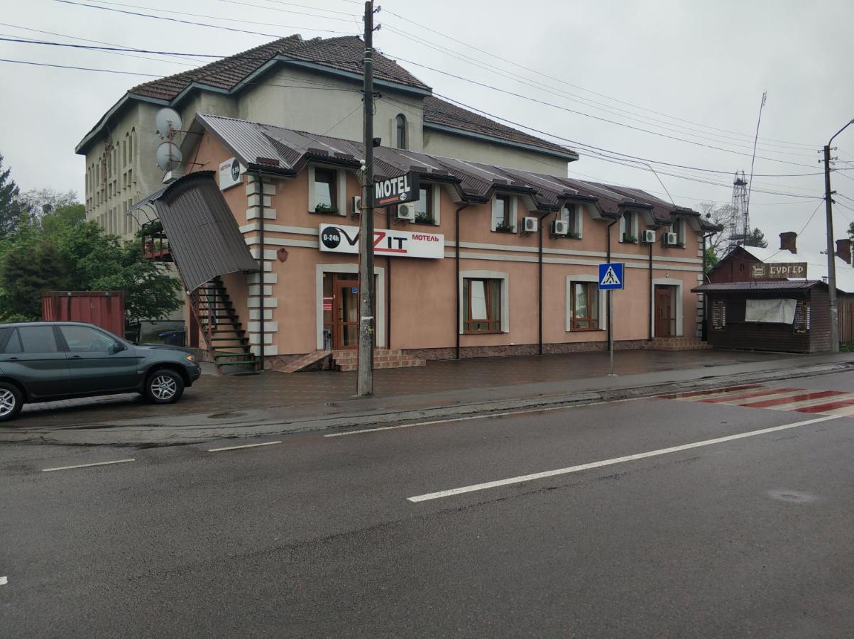Отель VIZIT - отзывы Booking