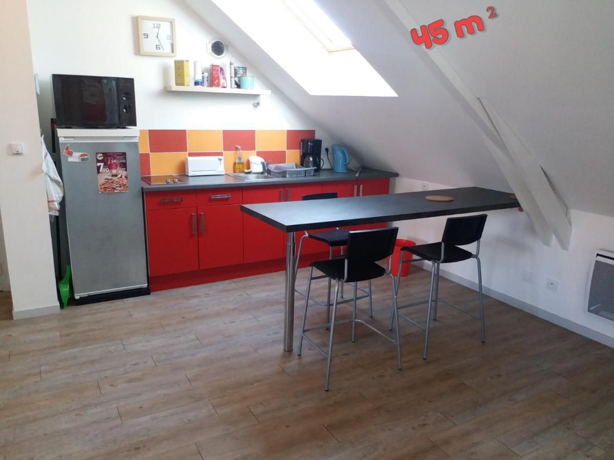 Апартаменты/квартиры  Appartements T2 Proche de Rennes  - отзывы Booking