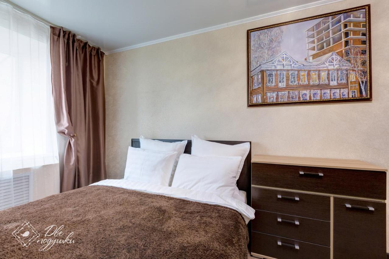 Апартаменты/квартира  Apartment 2Pillows Oktyabrskoy Rev