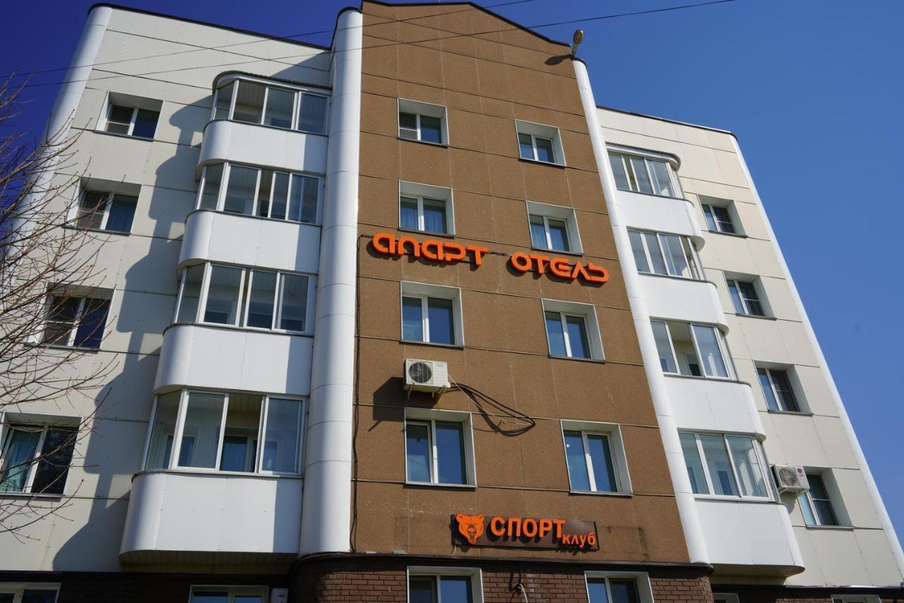 Апарт-отель  Apart Hotel SDL Hotel