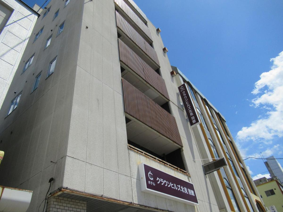 Отель  Hotel Crown Hills Kitami Annex