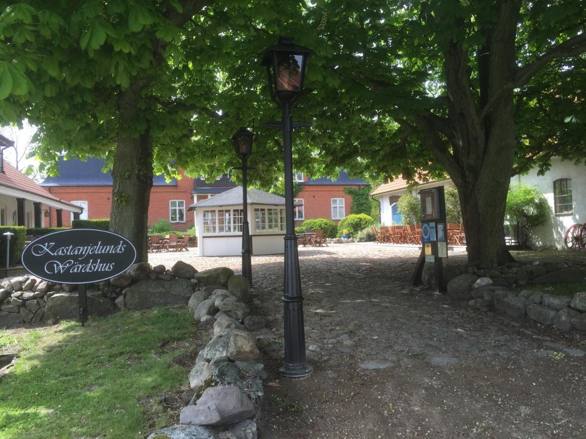 Мини-гостиница  Kastanjelunds Wärdshus