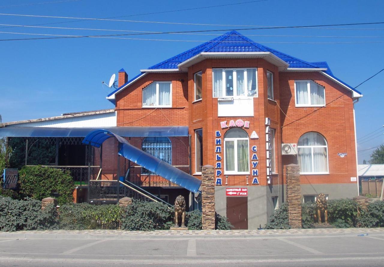 Отель Гостиница Лабиринт