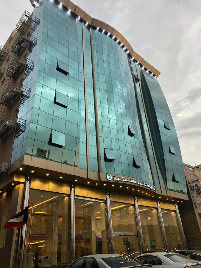 Отель  Abraj Al Taif Furnished Units 2  - отзывы Booking