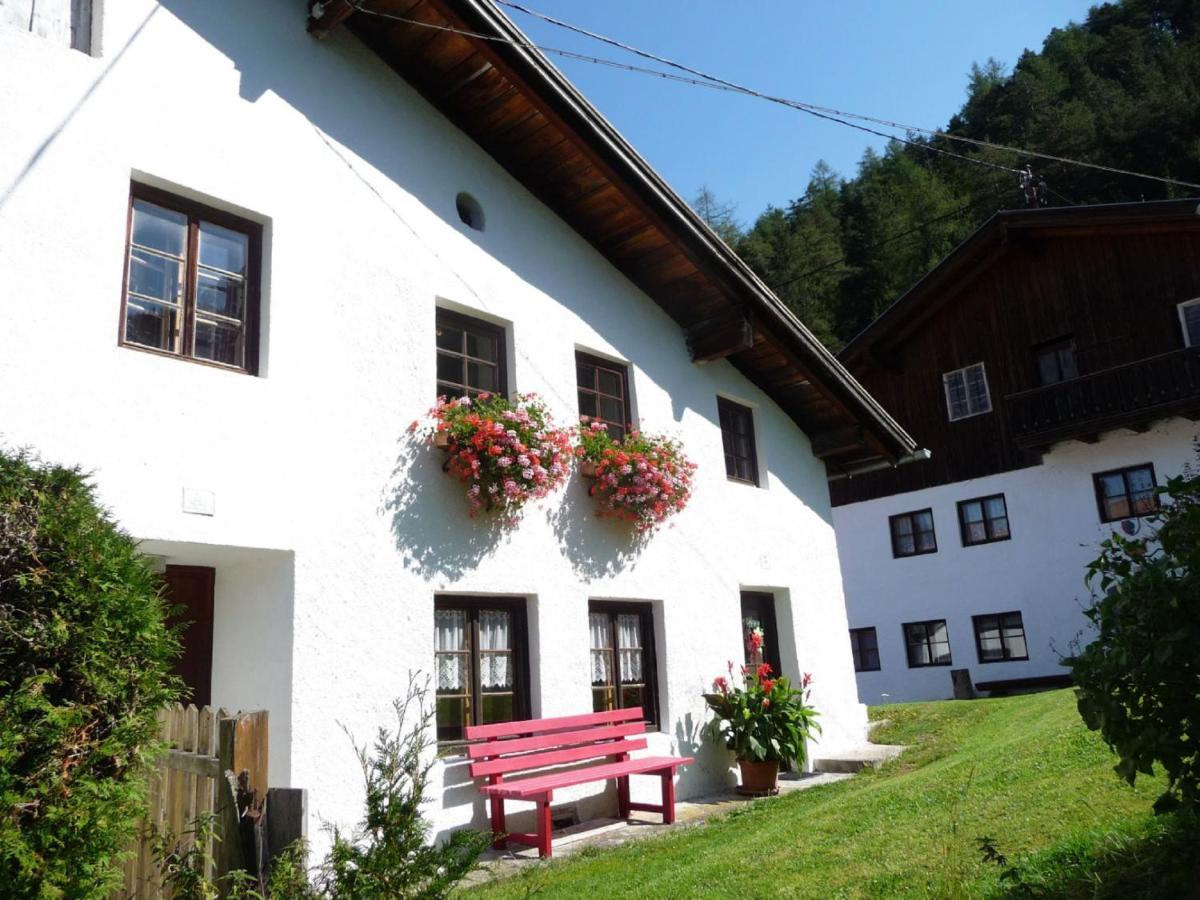 Дом для отпуска  Ferienhaus Schmittenhof  - отзывы Booking