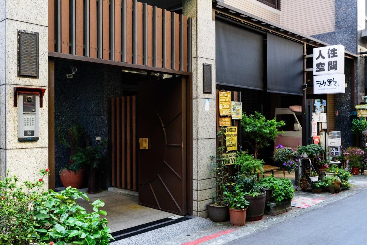 Фото Отель Oxygen NTU Taipei Hotel