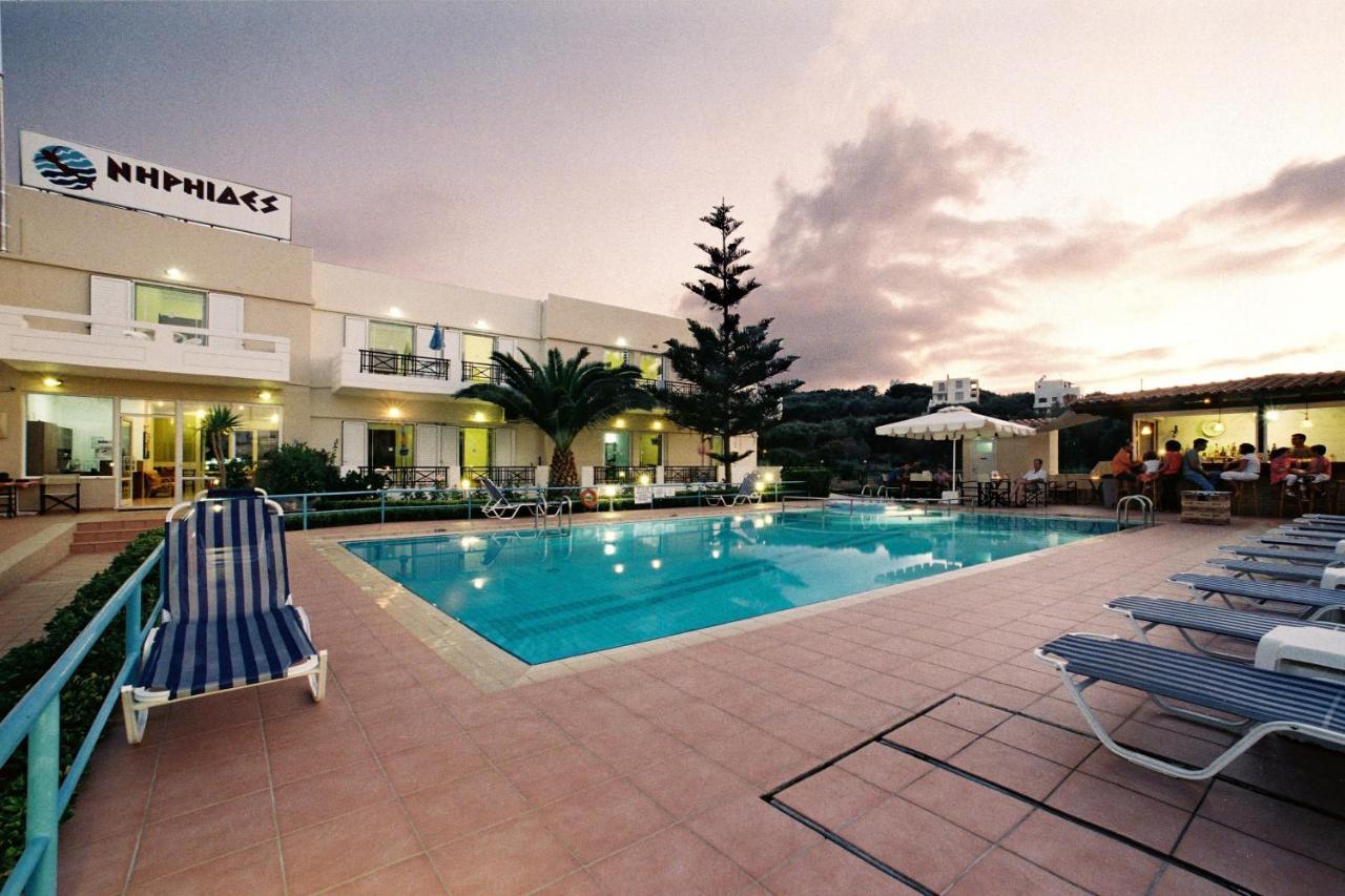 Апарт-отель  Niriides