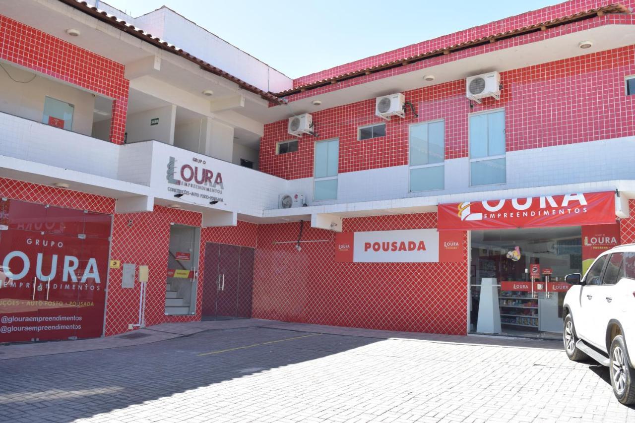 Гостевой дом  Loura Pousada