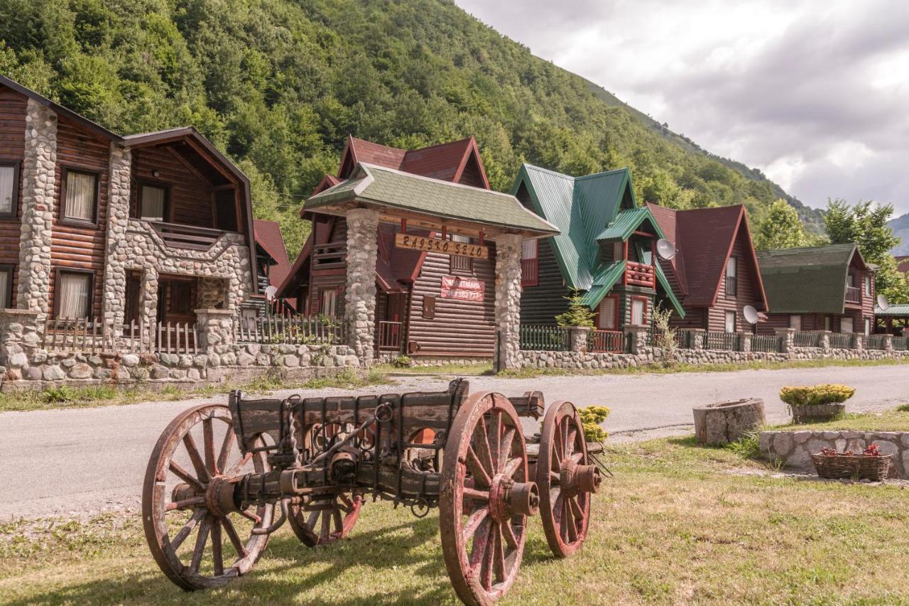 Лодж  Rajsko Selo Lodge