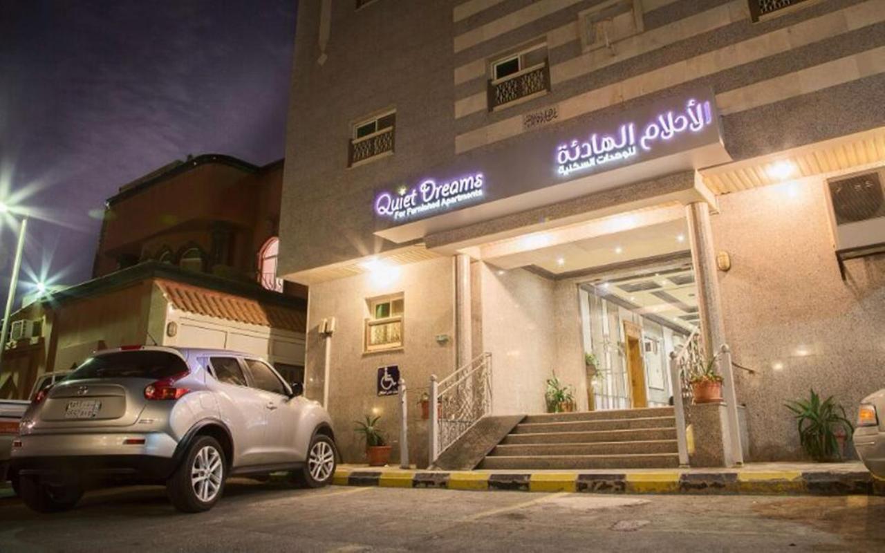 Апарт-отель  Quiet Dreams - Al Murjan Branch  - отзывы Booking