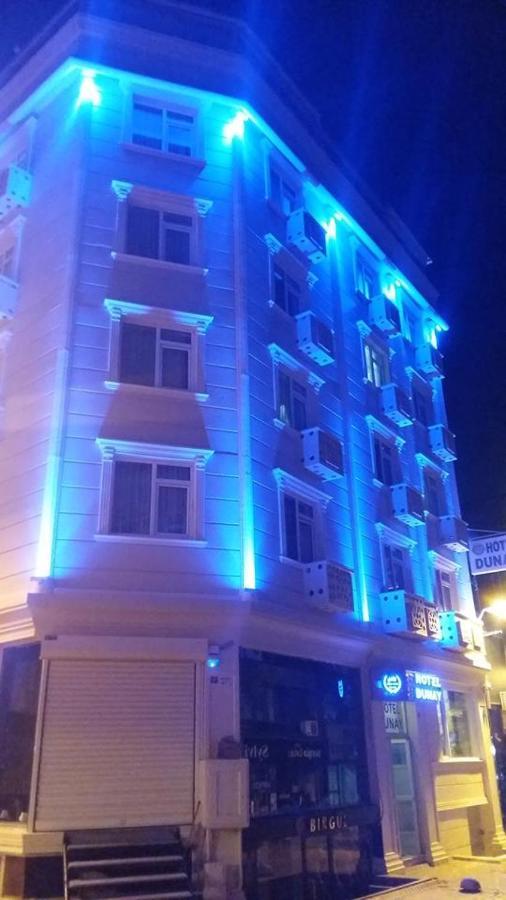 Отель  Hotel Dunay  - отзывы Booking