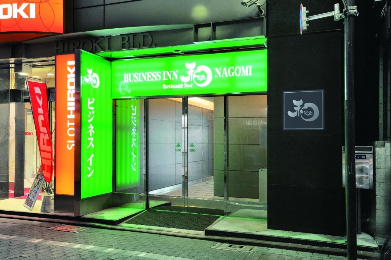 Отель  Business Inn Nagomi  - отзывы Booking