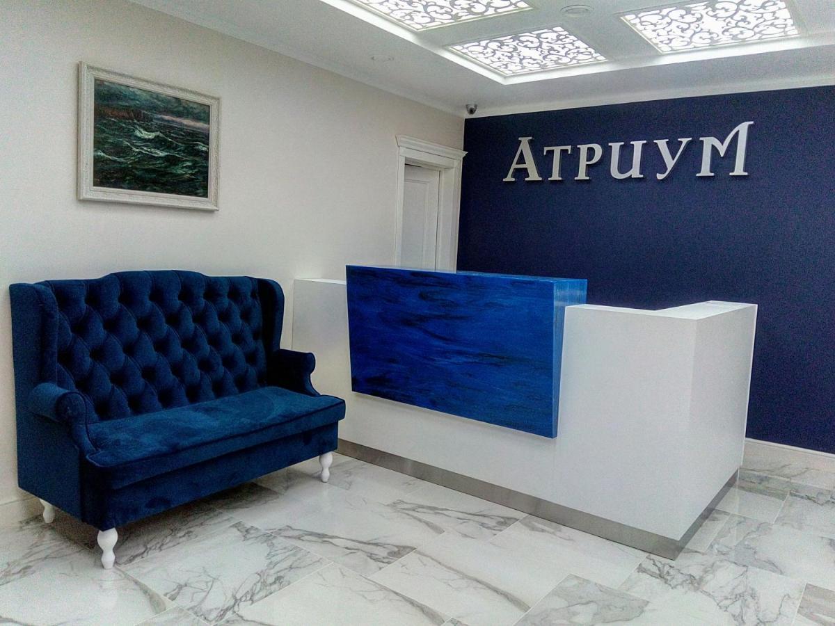 Отель Отель Атриум