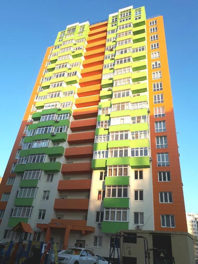 Апартаменты/квартира  Orange Apartment