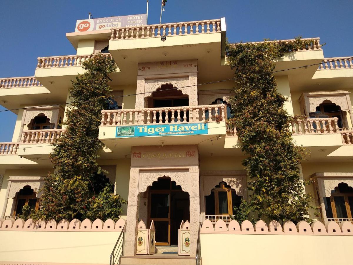 Отель  Hotel Tiger Haveli  - отзывы Booking