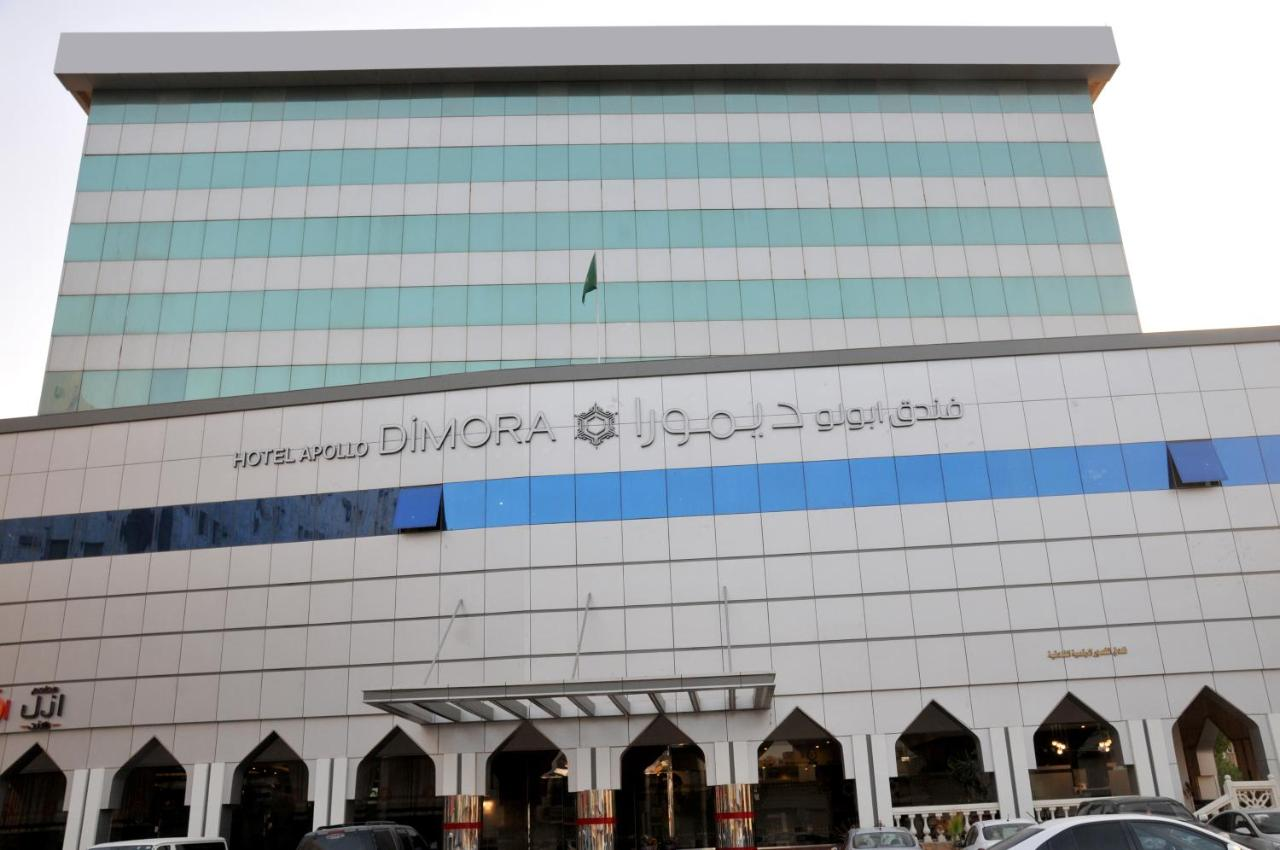 Отель  APOLLO DIMORA THE BUSINESS HOTEL/ فندق ابولو ديمورا  - отзывы Booking