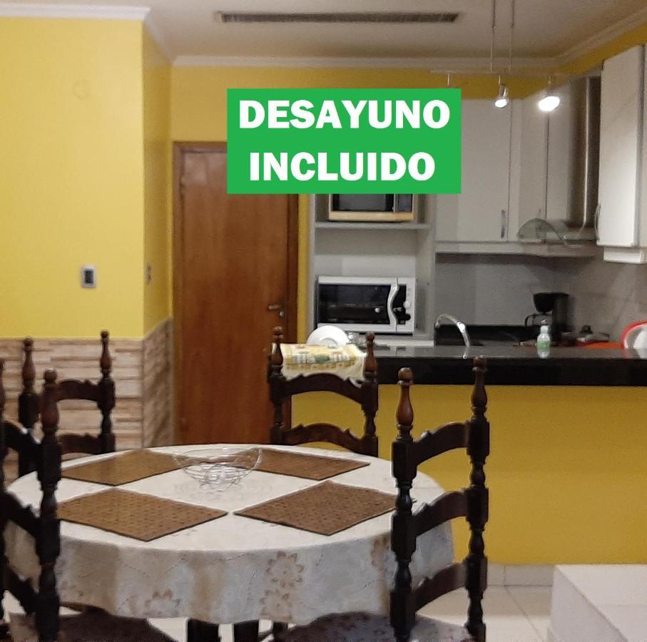 Апартаменты/квартиры  SOCRA Centro