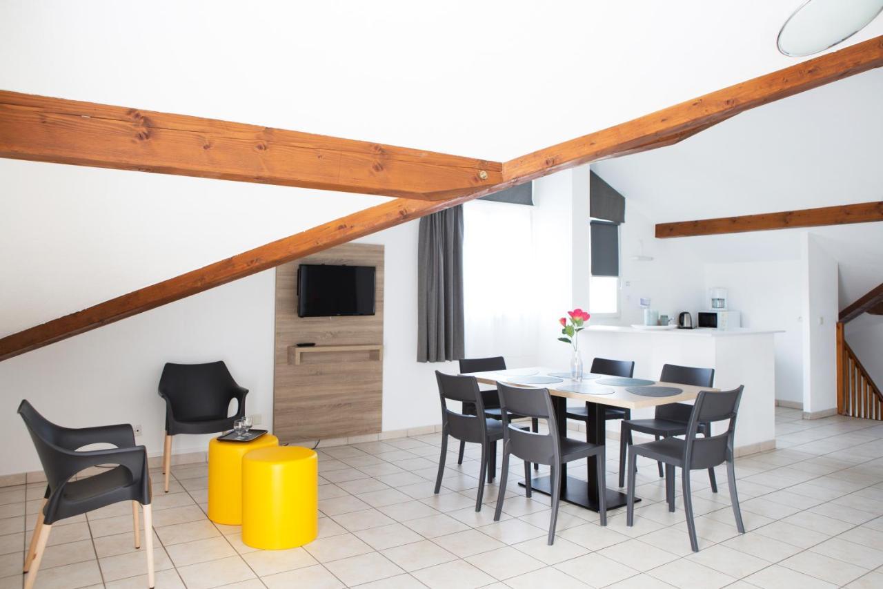 Апарт-отель  Zenitude Hôtel-Résidences La Versoix  - отзывы Booking