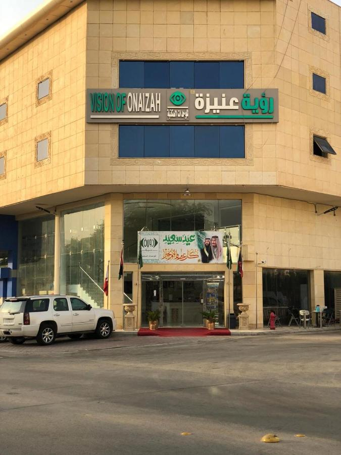 Отель  Vision Of Onaizah Furnished Units