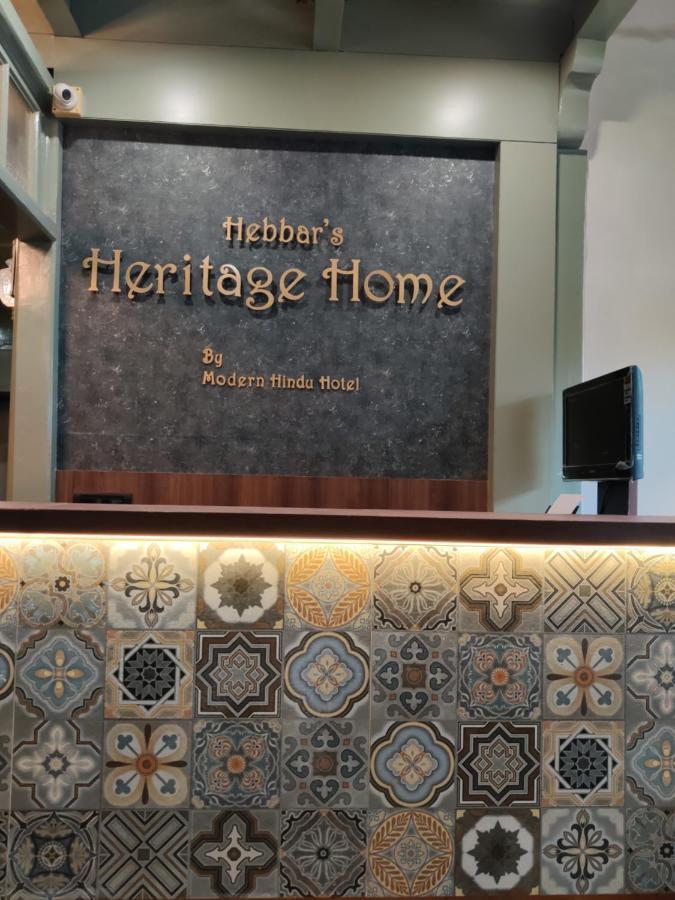 Хостел  Hebbar's Heritage Home  - отзывы Booking