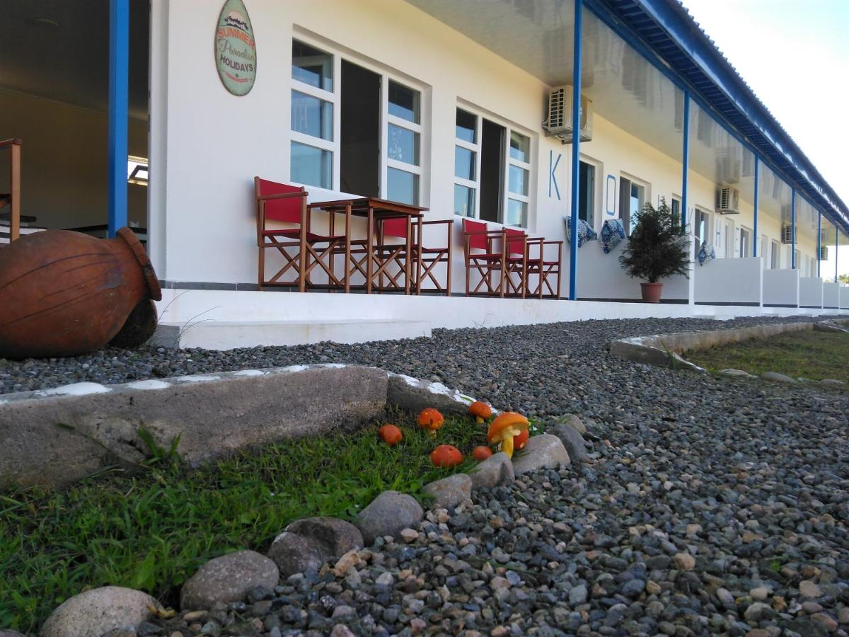Отель  Kolkheti Inn  - отзывы Booking