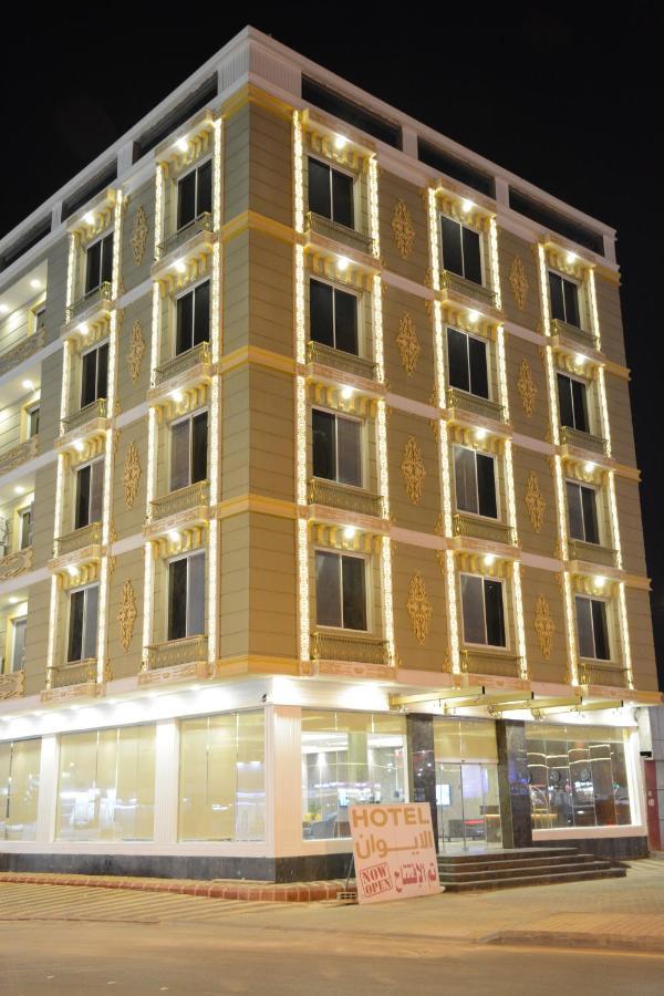 Апарт-отель  E1 Hotel  - отзывы Booking