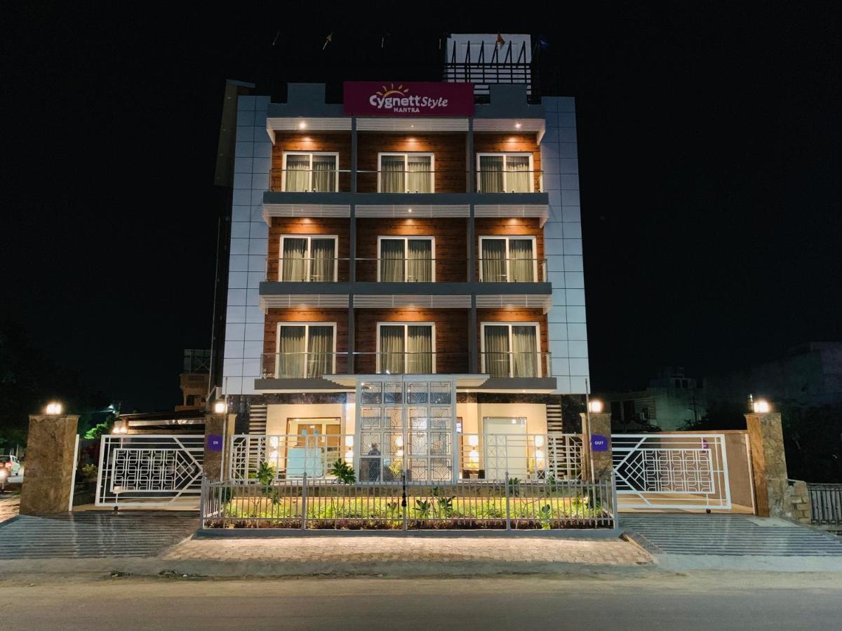 Отель  Cygnett Style Mantra  - отзывы Booking
