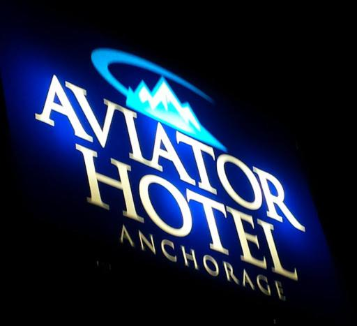 Отель  Отель  Aviator Hotel Anchorage