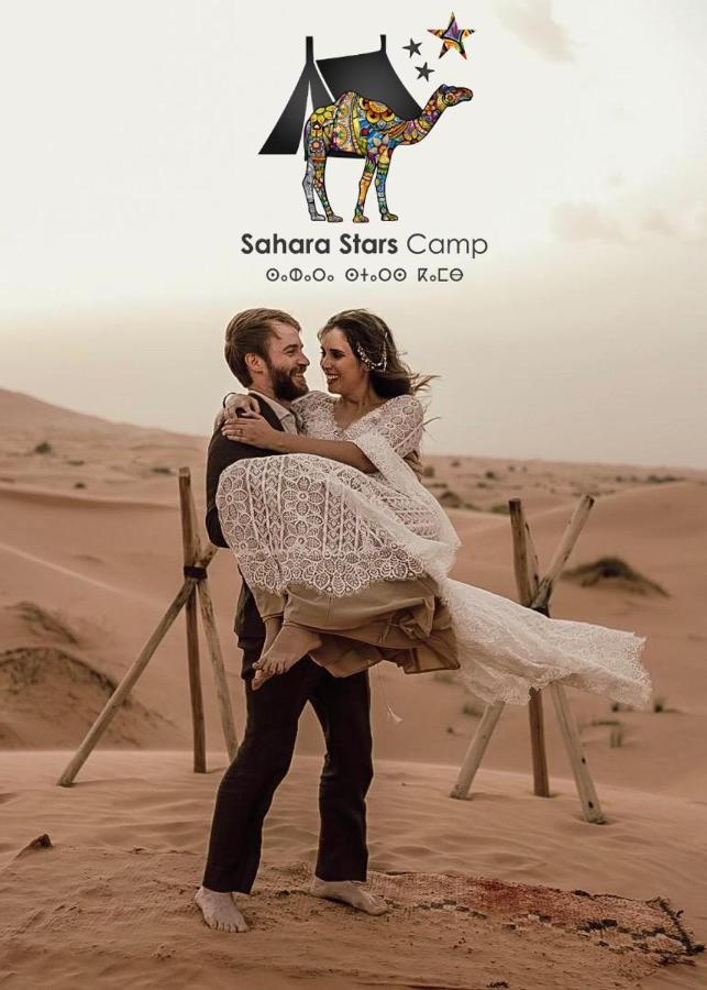 Люкс-шатер  Sahara Stars Camp