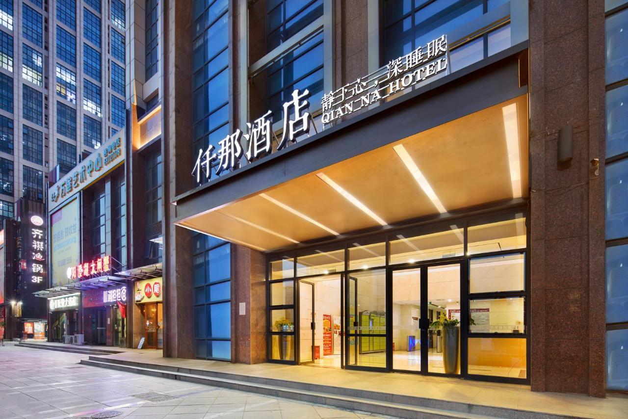 Отель  Отель  Qian Na Hotel