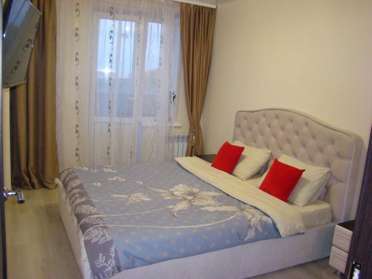 Апартаменты/квартира Квартира с одной кроватью - отзывы Booking