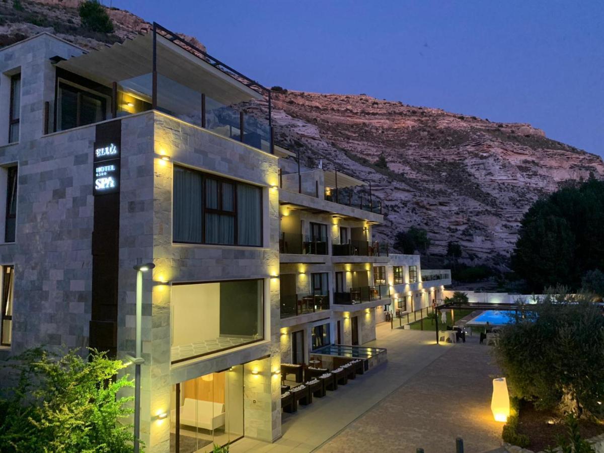 Отель Hotel Spa Elia