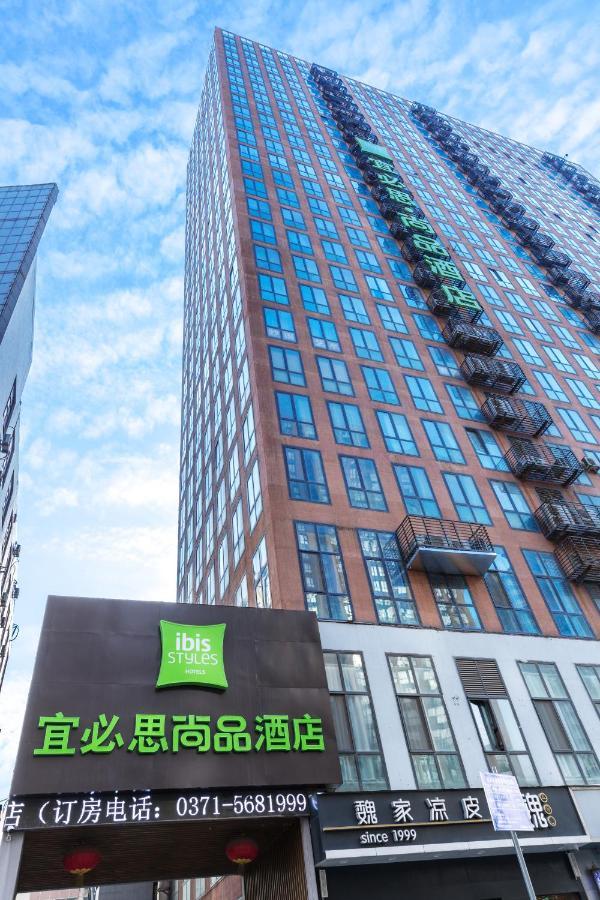 Отель Отель Ibis Styles Zhengzhou Intl Convention And Exhibition