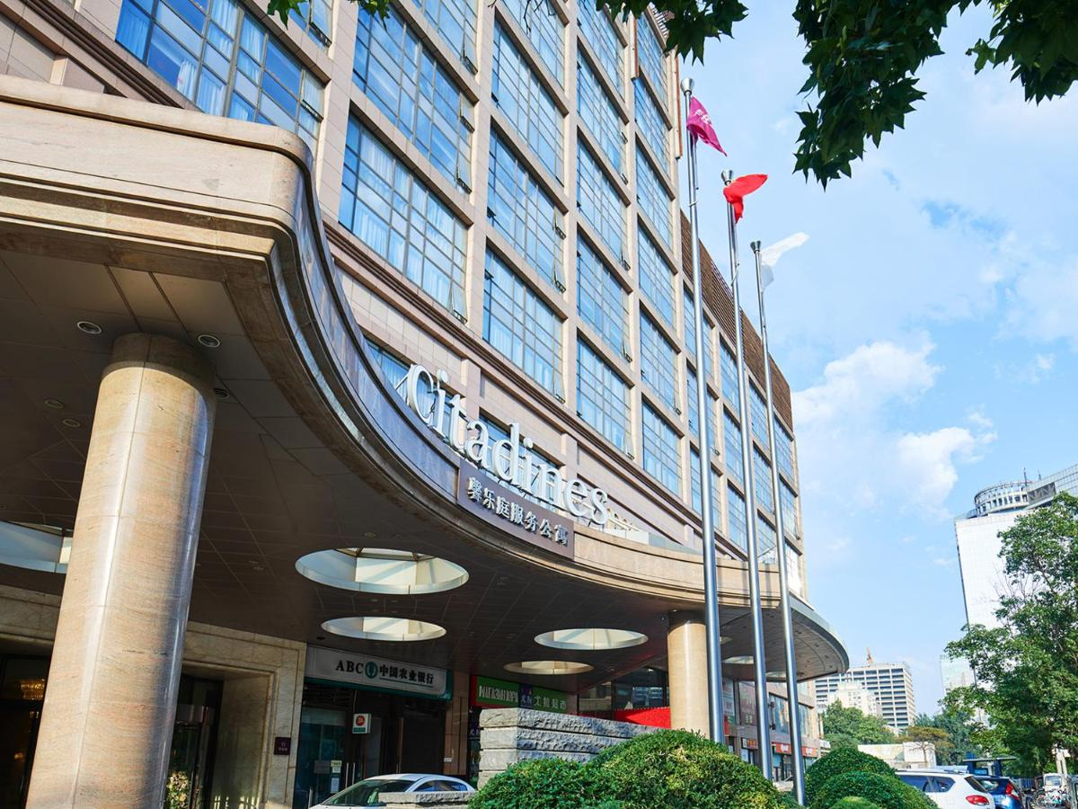 Апарт-отель  Citadines Beijing Ritan - Original Named As Mercure Hotel Beijing Chaoyangmen