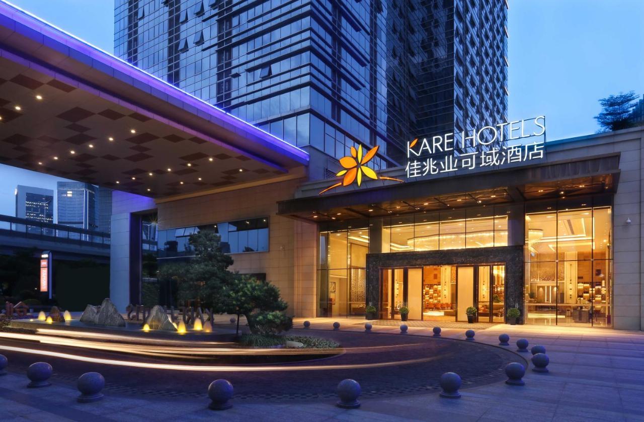 Отель  Kare Hotel Qianhai Shenzhen