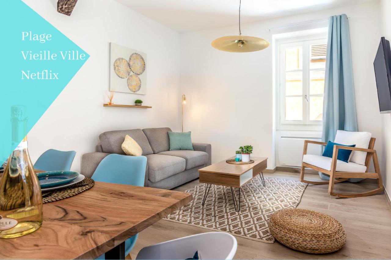 Апартаменты/квартира  COSY BASILIQUE  - отзывы Booking