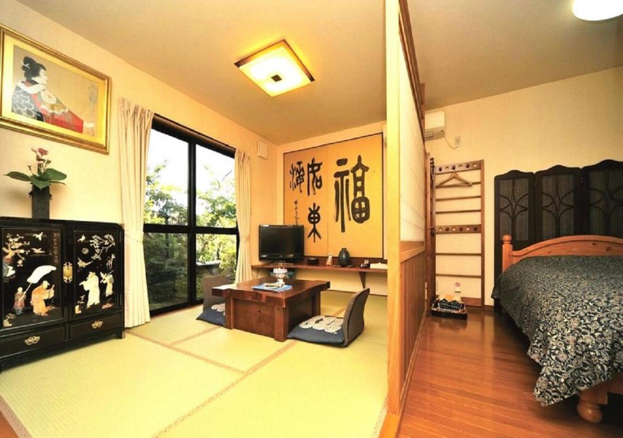 Отель  Yufu - Hotel / Vacation STAY 48438  - отзывы Booking